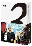 Aibou SEASON 3 BLU-RAY BOX (Japan Version)
