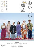 My Father, the Bride (DVD)(Japan Version)