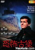 The Terror (1963) (DVD) (Taiwan Version)