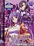 Baldr Force Exe Resolution Vol.2 (Japan Version)