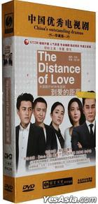 The Distance Of Love (DVD) (End) (China Version)