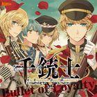 Smartphone Game Senjyushi Main Theme Song - Bullet of Loyalty (Japan Version)