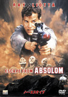 ESCAPE FROM ABSOLOM THE FUTURE AT ITS MOST PRIMITIVE (Japan Version)