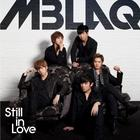 Still in Love [TYPE C] (First Press Limited Edition)(Japan Version)