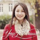 Sekaijuu ni Kimi wa Hitori dake /Valentine's Radio / CHOCOLATE Tamashi (Jacket A)(SINGLE+DVD)(First Press Limited Edition)(Japan Version)