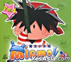 Mirmo (VCD) (Series 2) (Vol.4) (Hong Kong Version)