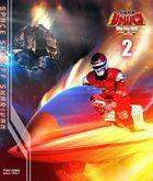 Space Sheriff Sharivan (Blu-ray) (Box 2) (Japan Version)