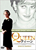 The Queen (DVD) (Special Edition) (Japan Version)