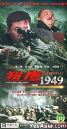 Falcon Action (DVD) (End) (China Version)