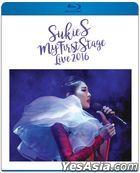 Sukie S My First Stage Live 2016 (Blu-ray)