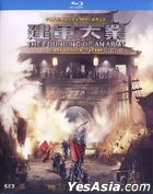 The Founding of an Army (2017) (Blu-ray) (English Subtitled) (Hong Kong Version)