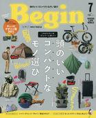 Begin 07697-07 2021