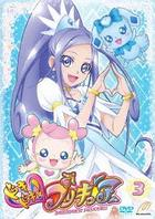 Dokidoki! PreCure Vol.3 (DVD)(Japan Version)