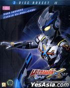 Ultraman X (Blu-ray) (Ep. 13-24) (End) (3-Disc) (Hong Kong Version)