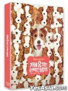 How to Steal a Dog (Blu-ray) (Scanavo Case + Outcase + Photobook + Photo Cards) (Full Slip Limited Edition) (Korea Version)