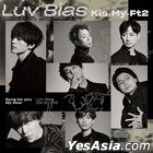 Luv Bias [Type A] (SINGLE+DVD) (First Press Limited Edition) (Taiwan Version)