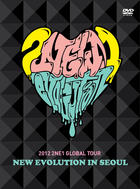 2NE1 2012 1st Global Tour - NEW EVOLUTION in SEOUL (日本版)