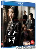 The Housemaid (2010) (Blu-ray) (First Press Limited Edition) (Korea Version)