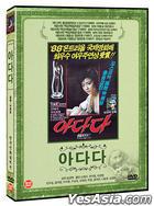 Adada (DVD) (Korea Version)