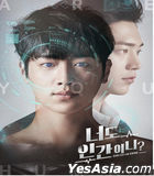 Are You Human? OST (2CD) (KBS TV Drama) + Random Poster in Tube
