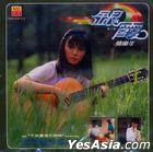 Ni Na Hao Leng De Xiao Shou (Malaysia Version)