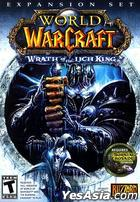 World Of Warcraft - Wrath Of The Lich King (Expansion Set) (英文版) (DVD 版)