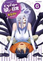 Monster Musume no Iru Nichijou 6