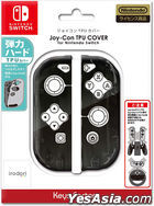 Nintendo Switch Joy-Con TPU COVER (Black) (Japan Version)