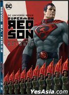 Superman: Red Son (2020) (DVD) (Hong Kong Version)
