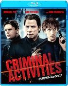 Criminal Activities  (Blu-ray) (Japan Version)
