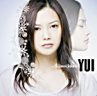 Namidairo (SINGLE+DVD)(First Press Limited Edition)(Japan Version)
