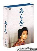 Oshin - Kanzen ban (complete edition) 02 - Seishun hen(Japan Version)