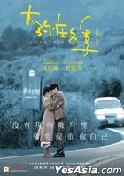 Somewhere Winter (2019) (DVD) (Hong Kong Version)