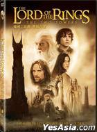 The Lord of The Rings - The Two Towers (2002) (DVD) (2- Disc Edition) (Hong Kong Version)