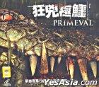 Primeval (VCD) (Hong Kong Version)