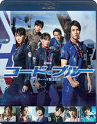 Code Blue The Movie (Blu-ray) (Normal Edition) (Japan Version)