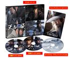The Fortress (DVD) (Special Box) (Japan Version)