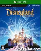Disneyland Adventures (日本版)