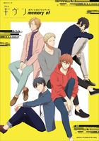 Anime 'given' Official Fan Book 'memory of'