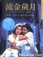 Last Romance (1988) (Blu-ray) (Digitally Remastered) (Hong Kong Version)