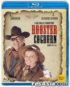 Rooster Cogburn (Blu-ray) (Korea Version)