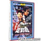 All The Way (2001) (DVD) (China Version)