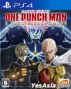 ONE PUNCH MAN A HERO NOBODY KNOWS (Japan Version)