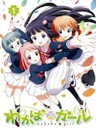 Wakaba Girl Vol.1 (DVD) (First Press Limited Edition)(Japan Version)