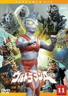 Ultraman Ace (DVD) (Vol.11) (Japan Version)