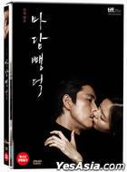 Scarlet Innocence (DVD) (Korea Version)
