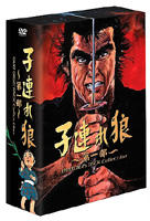 Lone Wolf and Cub Part 1 DVD Digistack Collection (Japan Version)