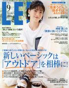 L E E (リー) 2020年9月号