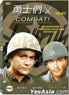 Combat! X (DVD) (Ep.113-120) (To Be Continued) (Taiwan Version)