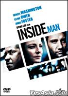 Inside Man (DVD) (Japan Version)